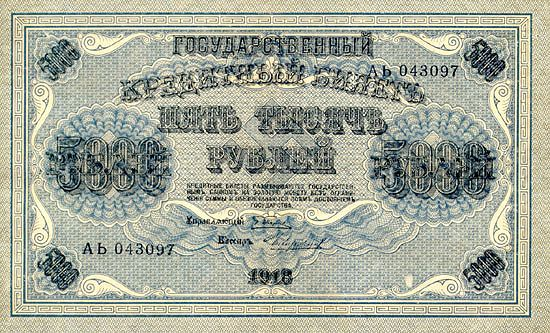 2029d1263836285-russiap96_5000rubles_1918_donatedos_f.jpg