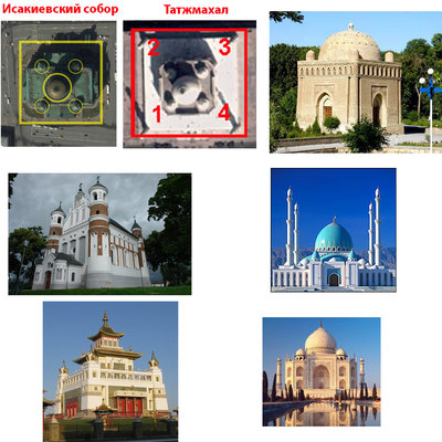 храмы.jpg